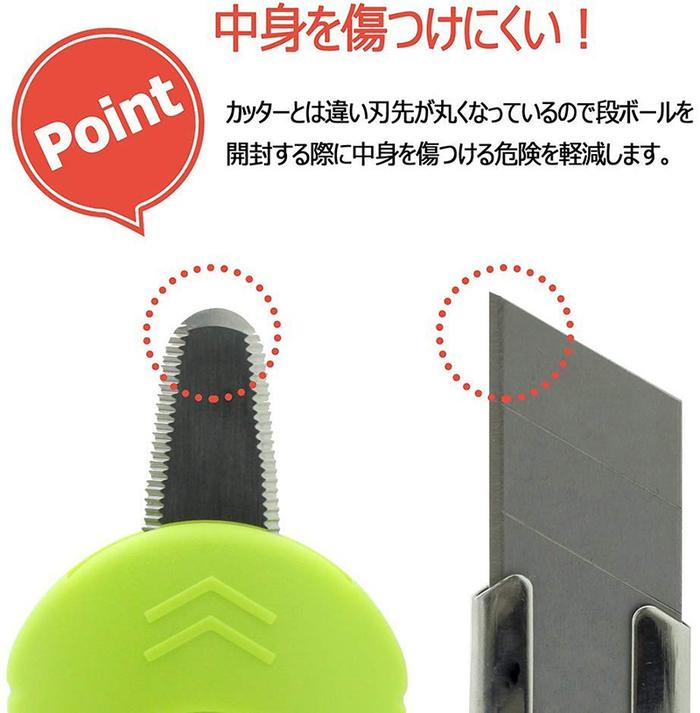 (複製)日本CANARY|不沾膠Bond Free經典剪刀175mm