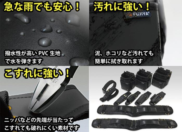 (複製)FUJIYA日本富士箭|高級黑牛皮腰間鉗子收納袋-單支型