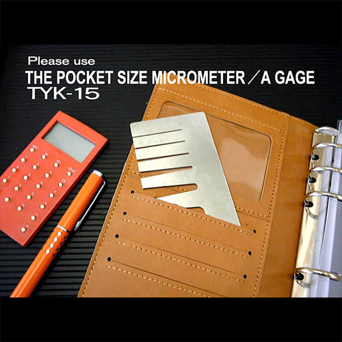 Eigertool|超薄卡片型直徑/厚度量規