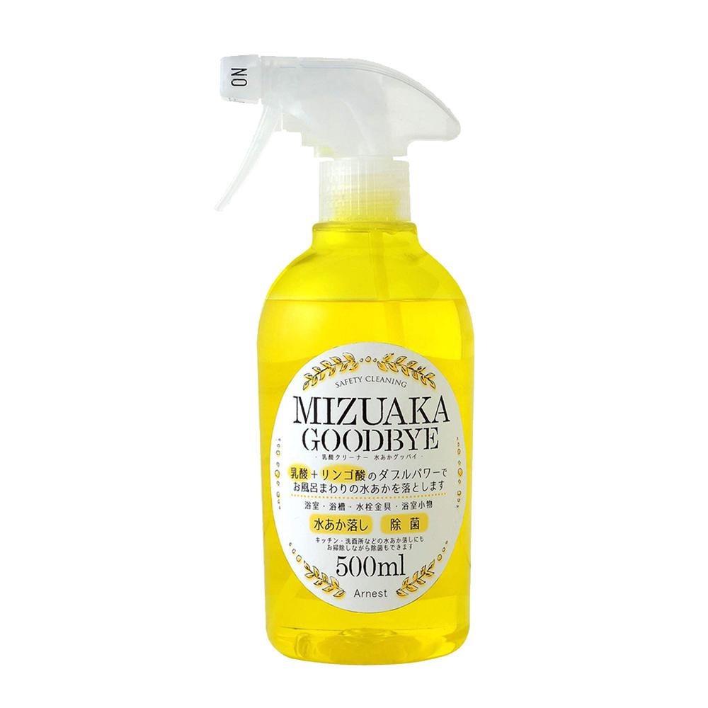 Arnest   MIZUAKA Good-Bye 天然乳酸水垢除菌清潔劑
