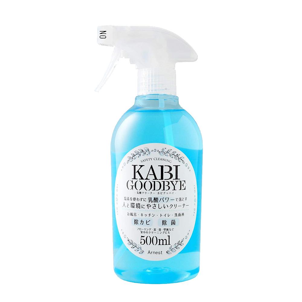 Arnest   KABI Good-Bye 天然乳酸除霉清潔劑