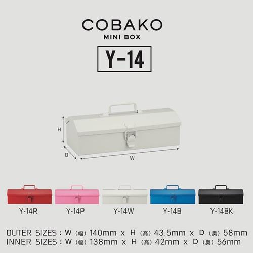 TOYO BOX|COBAKO 手提桌上小物收納盒(小)-白