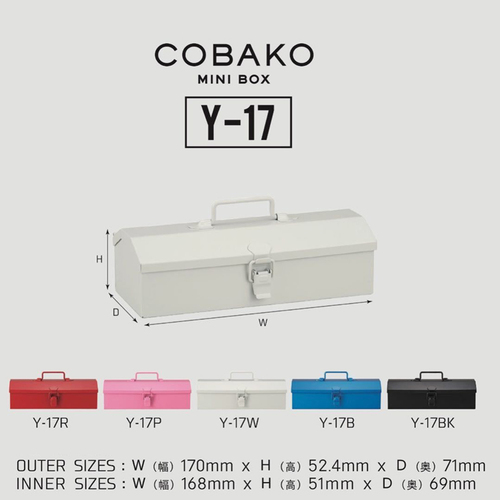 TOYO BOX|COBAKO 手提桌上小物收納盒(中)-粉紅
