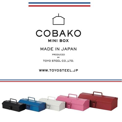 TOYO BOX COBAKO 手提桌上小物收納盒(中)-黑