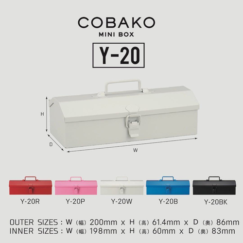 TOYO BOX|COBAKO 手提桌上小物收納盒(大)-紅