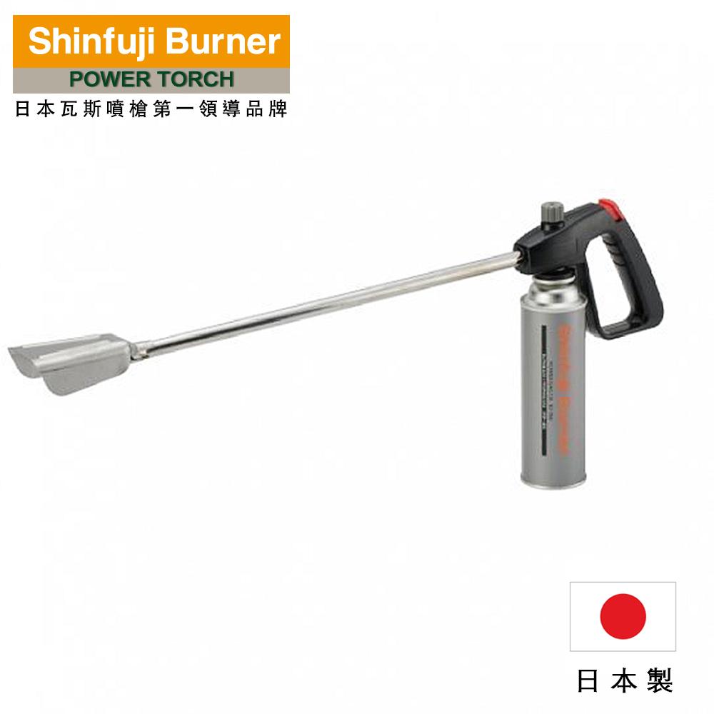 SHINFUJI 新富士|長型瓦斯噴槍(RM-4200)
