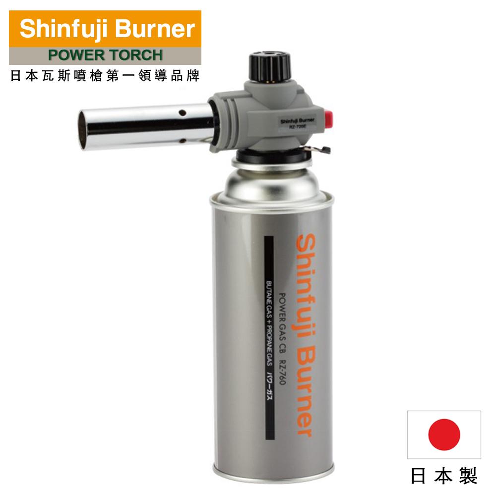 SHINFUJI 新富士|棒狀火炎瓦斯噴槍(RZ-720ES)