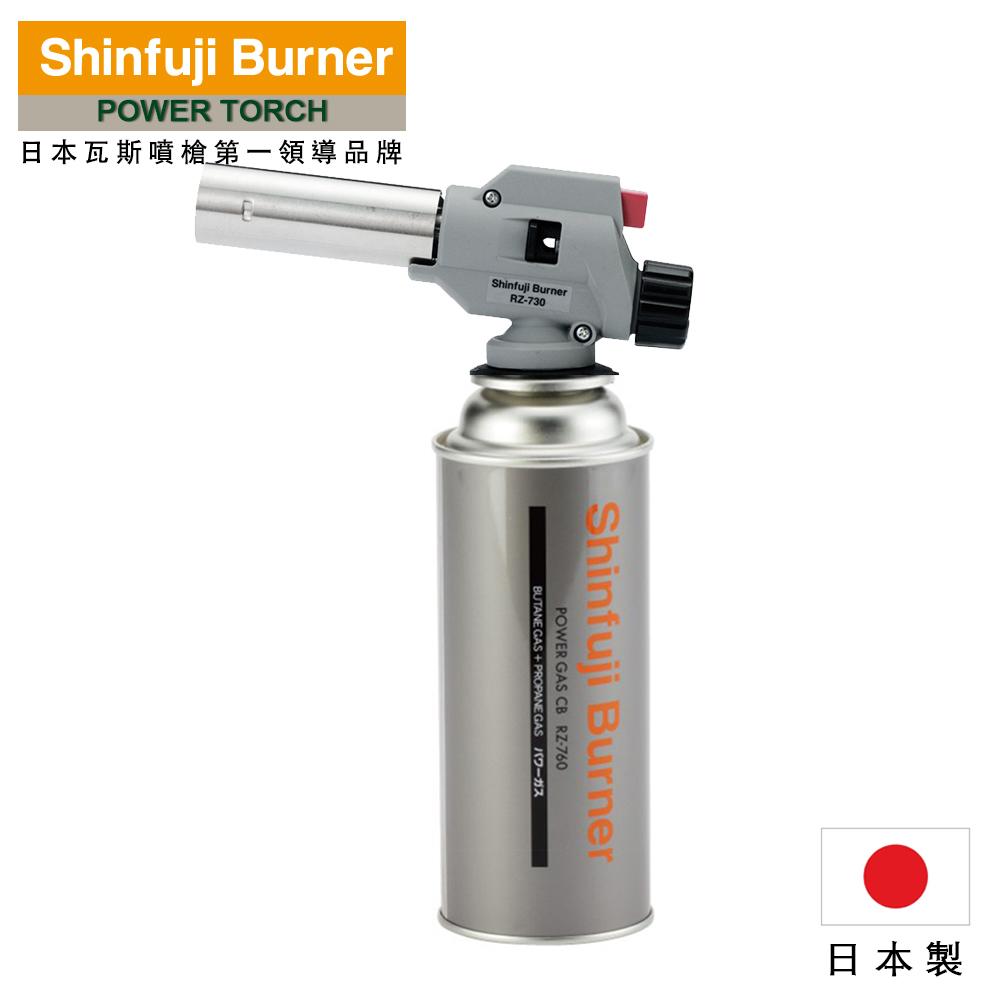 SHINFUJI 新富士 全方向尖火瓦斯噴槍(RZ-730S)