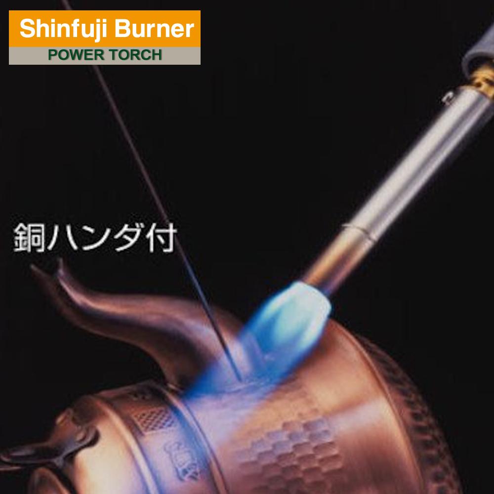 SHINFUJI 新富士|銅焊藥(RZ-102)