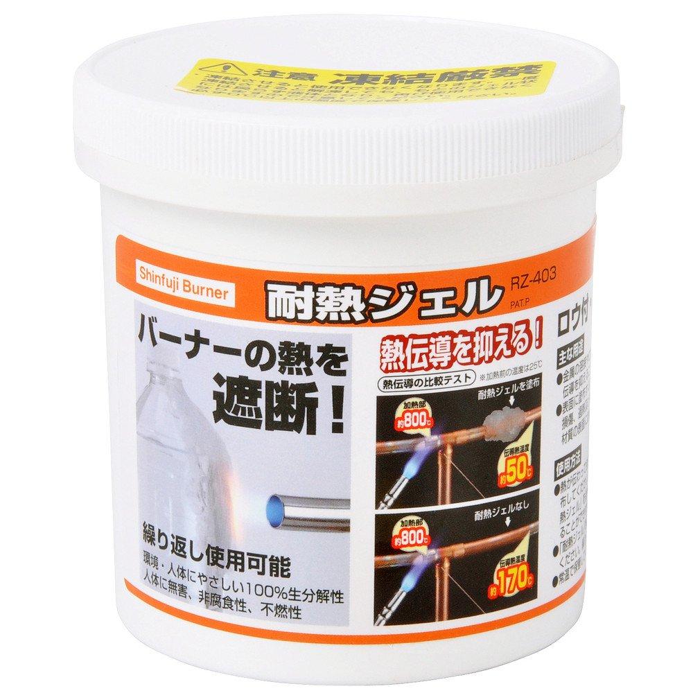 SHINFUJI 新富士|隔熱膏(RZ-403)