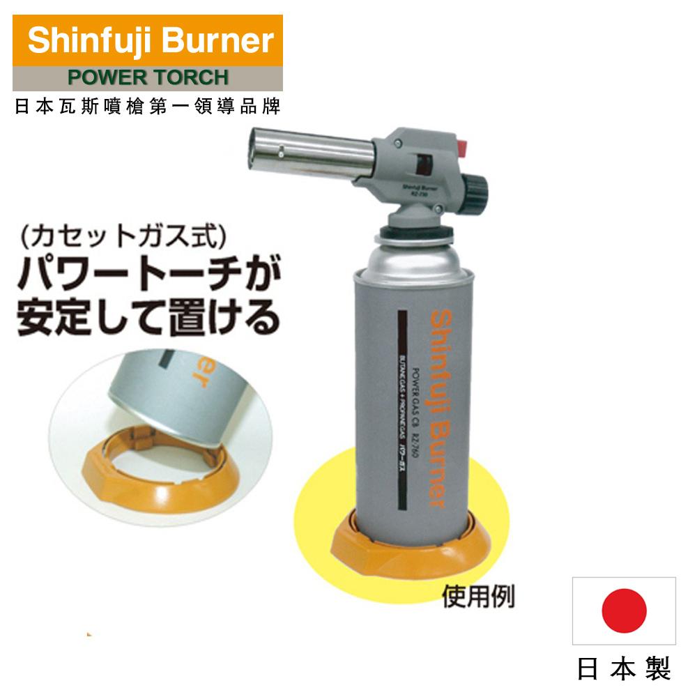 SHINFUJI 新富士 卡式瓦斯罐用安定底座(RZ-404)