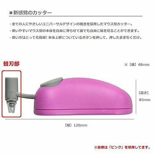 日本CANARY|Harac紙裁切刀-陶瓷替刃 D-LINE-SB