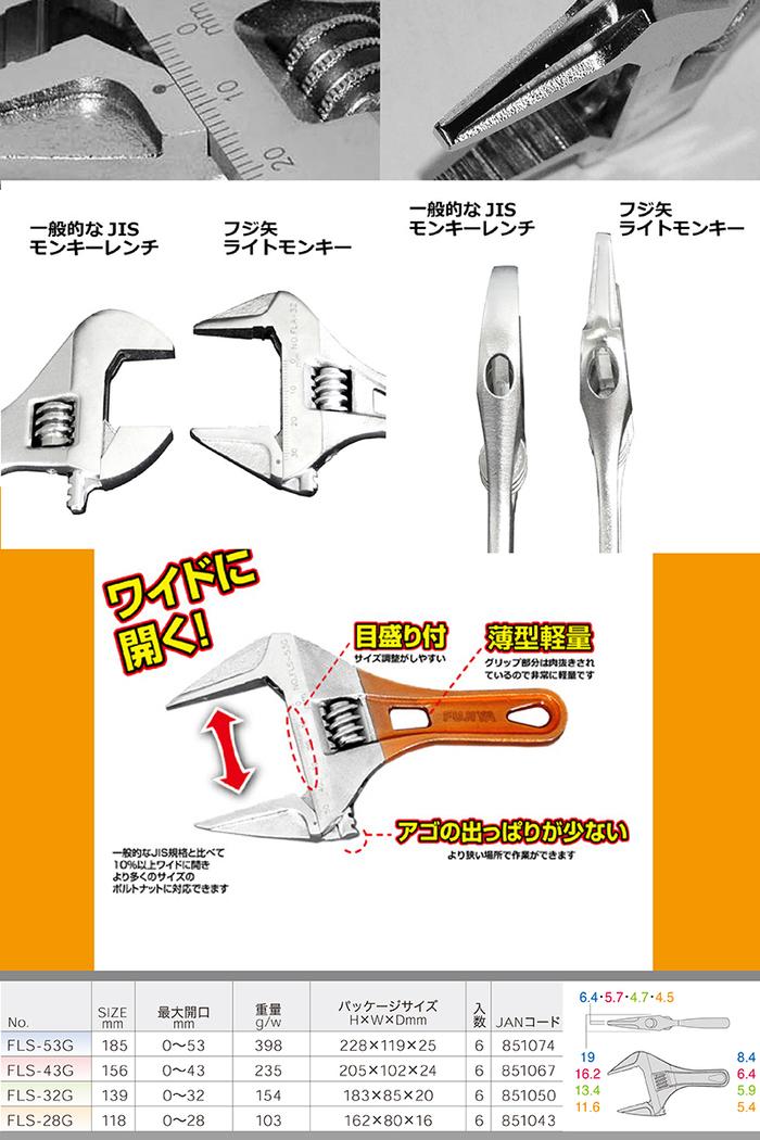(複製)FUJIYA日本富士箭|超級束帶專用斜口鉗125mm