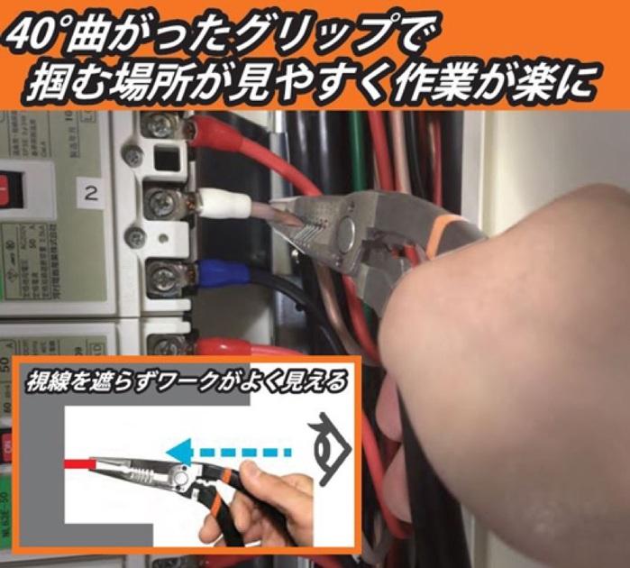 (複製)FUJIYA日本富士箭 配電型尖口鉗200mm