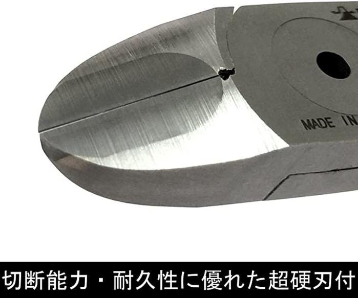 (複製)FUJIYA日本富士箭|超硬刃斜口鉗125mm