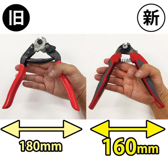(複製)FUJIYA日本富士箭|電纜剪240mm(60平方)