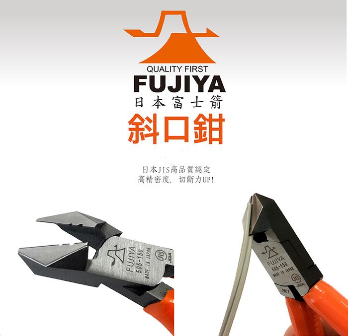(複製)FUJIYA日本富士箭|腰間鉗子+起子收納袋-四支型