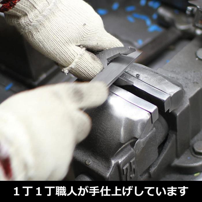 (複製)FUJIYA日本富士箭 電工職人ZERO鋼絲鉗225mm