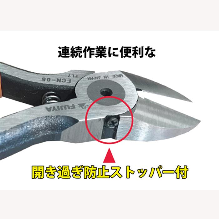 (複製)FUJIYA日本富士箭|膠柄鋼絲鉗-附剝線孔175mm