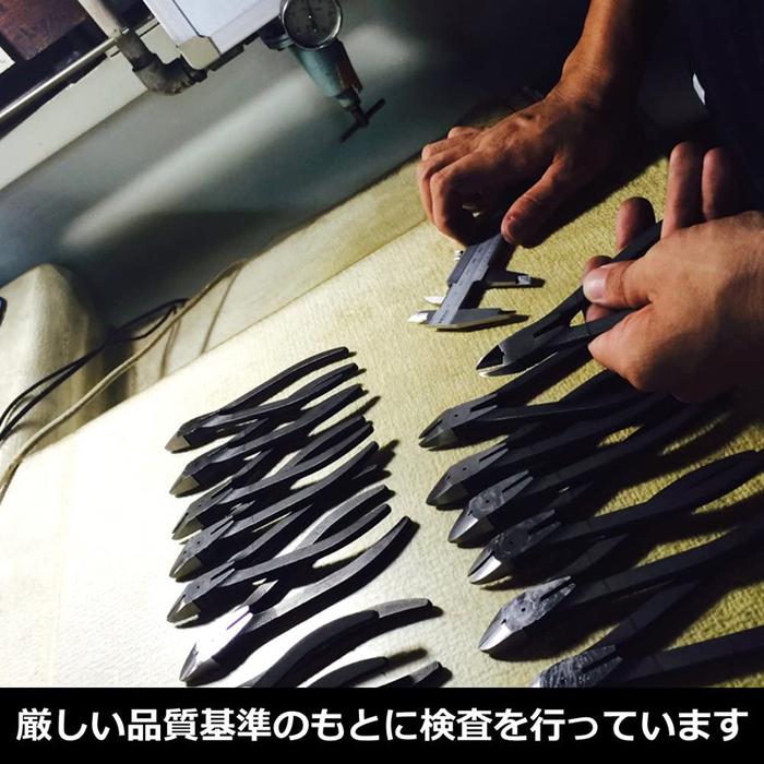 (複製)FUJIYA日本富士箭|鐵柄斜口鉗100mm