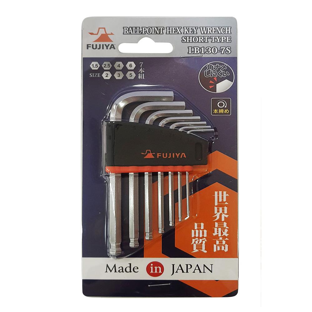 FUJIYA日本富士箭|超短球型六角板手組-7支組