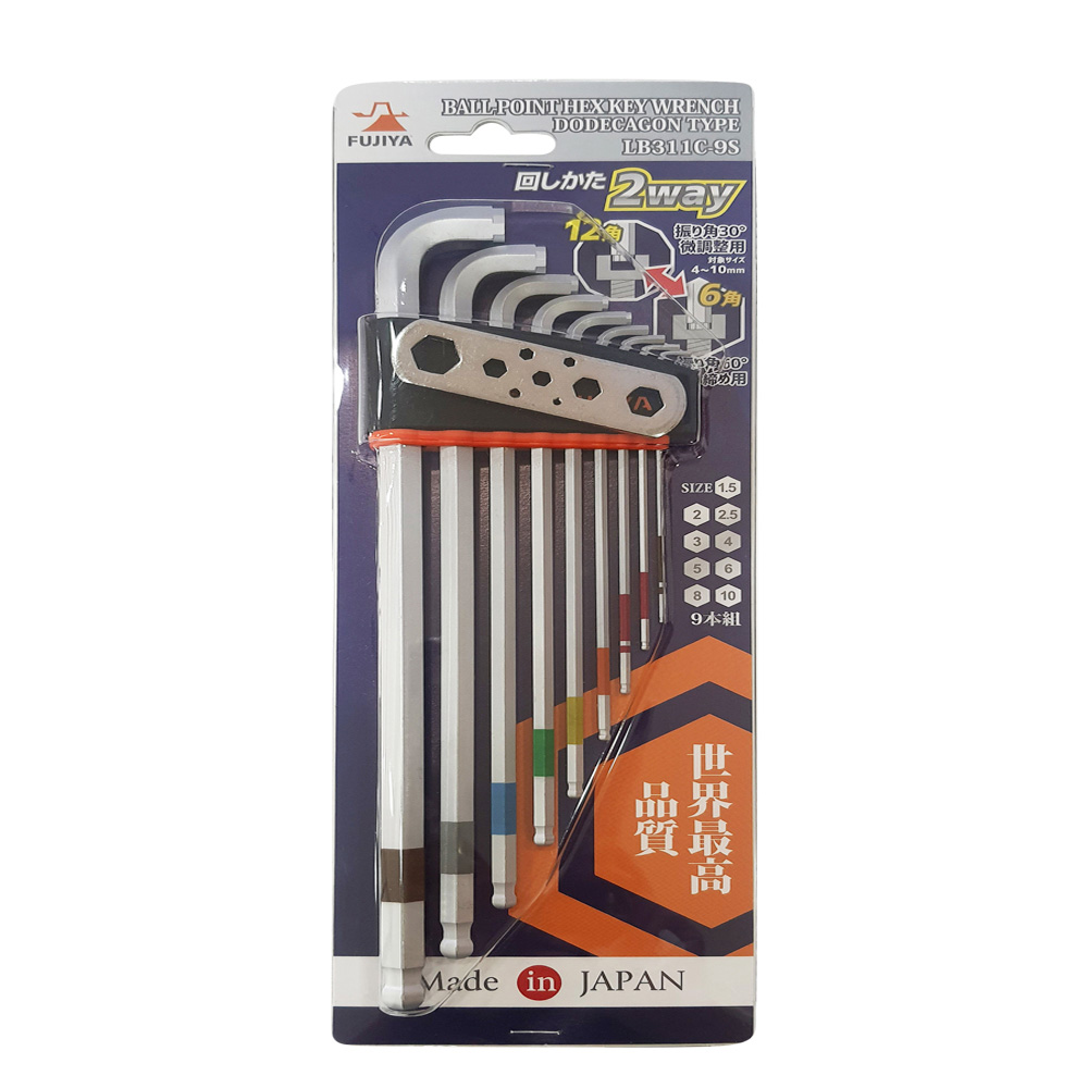 FUJIYA日本富士箭 加長球型12角板手組-9支組 (附握柄)