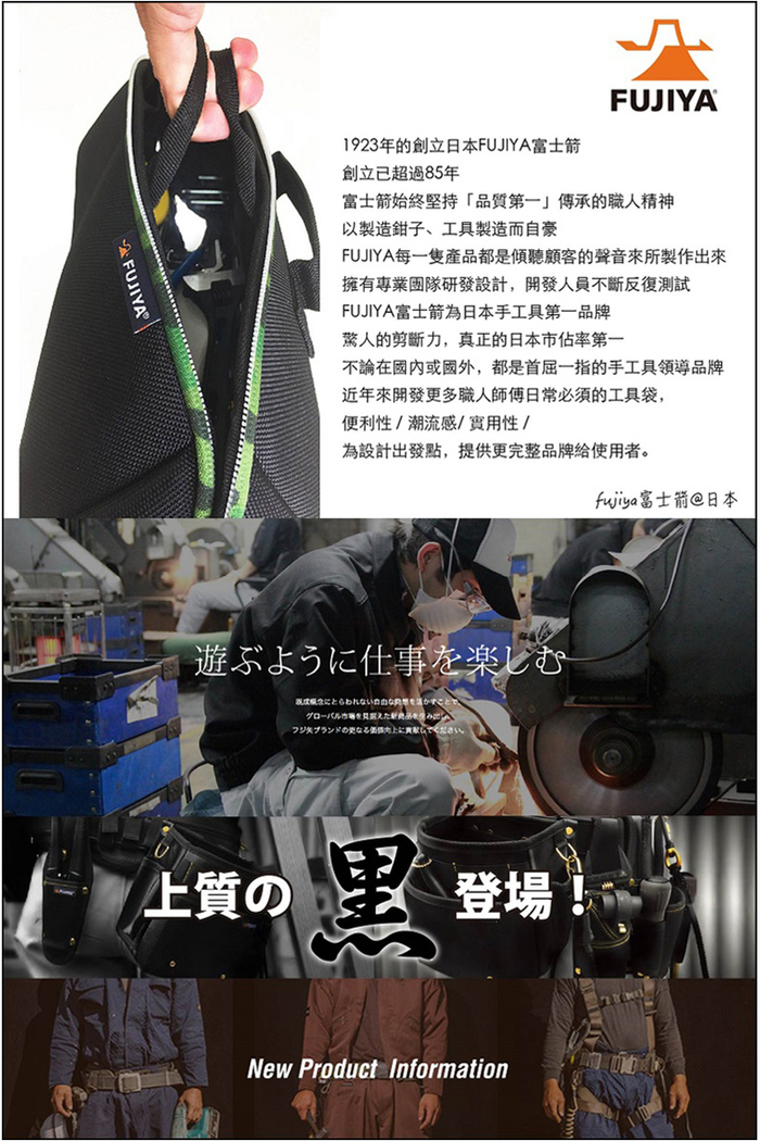 (複製)FUJIYA日本富士箭 大開口輕量小鐵剪-斜刃(黑金)