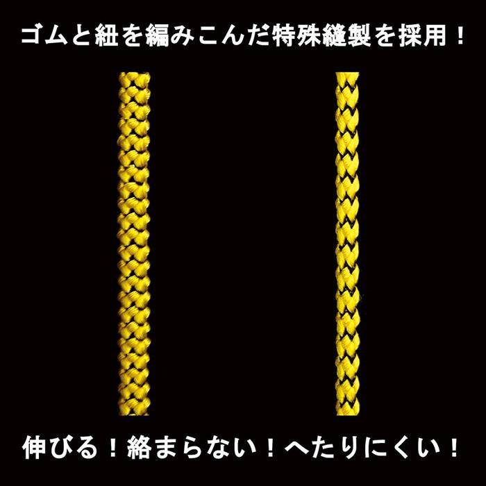 (複製)FUJIYA日本富士箭 工具安全吊繩-1kg(金)
