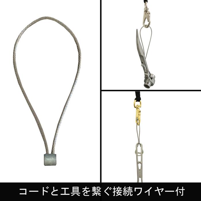 (複製)FUJIYA日本富士箭|工具安全吊繩-三吊扣-3kg(金)