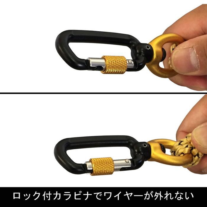 (複製)FUJIYA日本富士箭|工具安全吊繩-5kg(金)