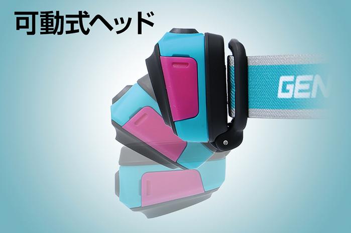 (複製)Gentos|CP四季配色輕便型頭燈 秋 棕色- USB充電 260流明 IPX4