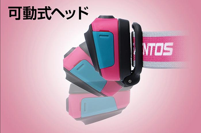 (複製)Gentos|CP四季配色輕便型頭燈 夏 天藍- USB充電 260流明 IPX4