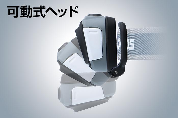 (複製)Gentos CP四季配色輕便型頭燈 春 粉紅- USB充電 260流明 IPX4