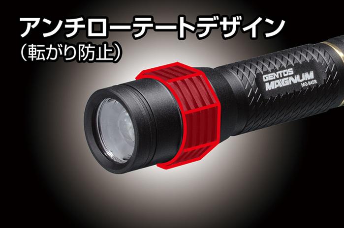(複製)Gentos|安全辨識警示燈臂帶- USB充電 三色切換 IPX4