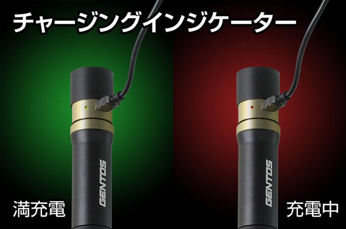 (複製)Gentos|Rexeed 專業可調焦手電筒- 450流明 IP66