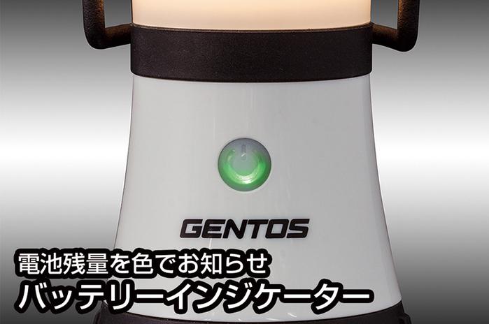 (複製)Gentos Explorer 露營燈- 450流明 IPX4
