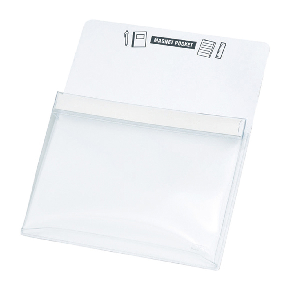 Trusco|磁性收納盒A4-白