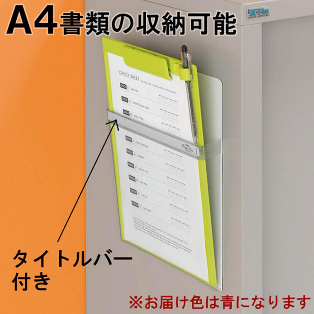 Trusco|磁性收納盒A4-黃