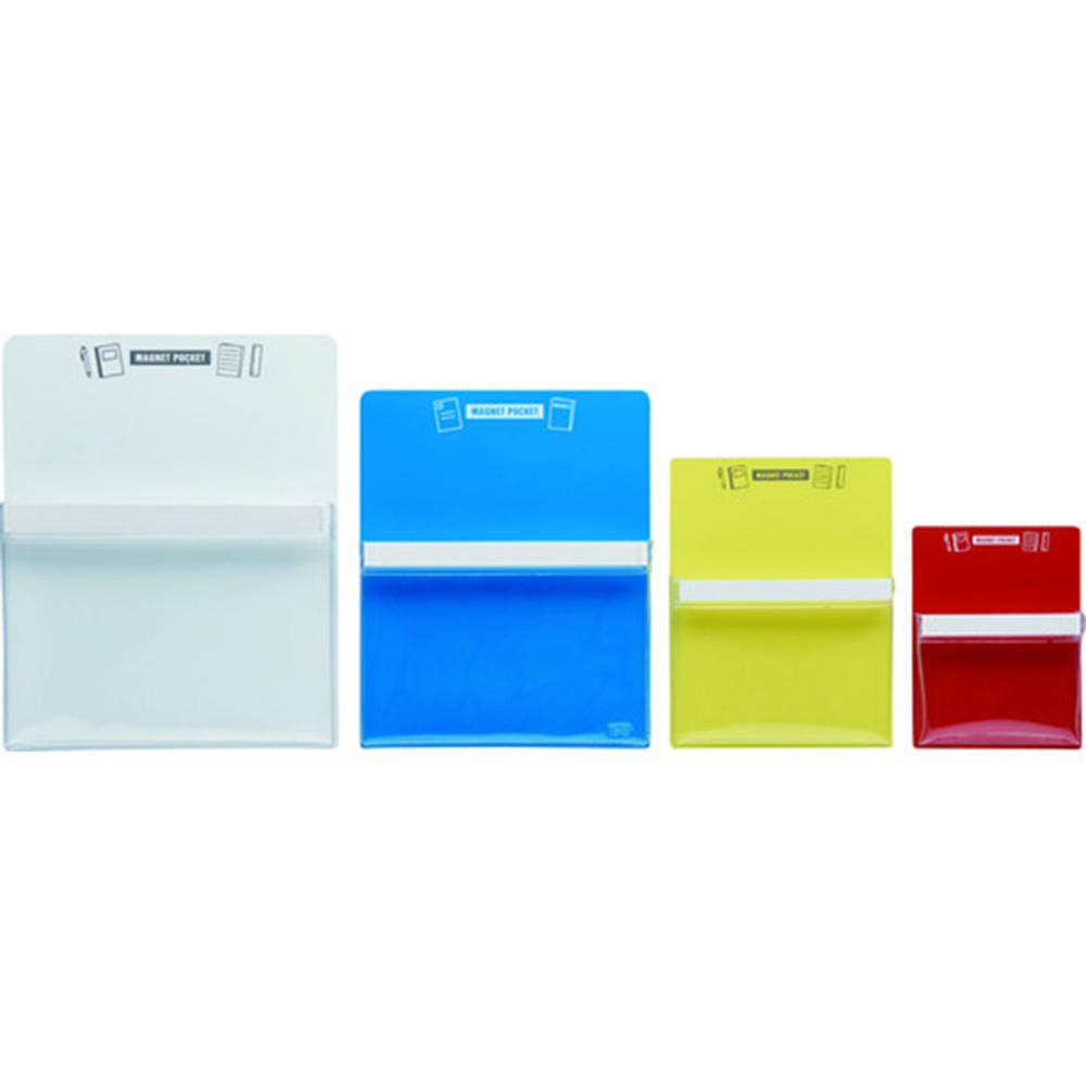 Trusco|磁性收納盒A5-紅