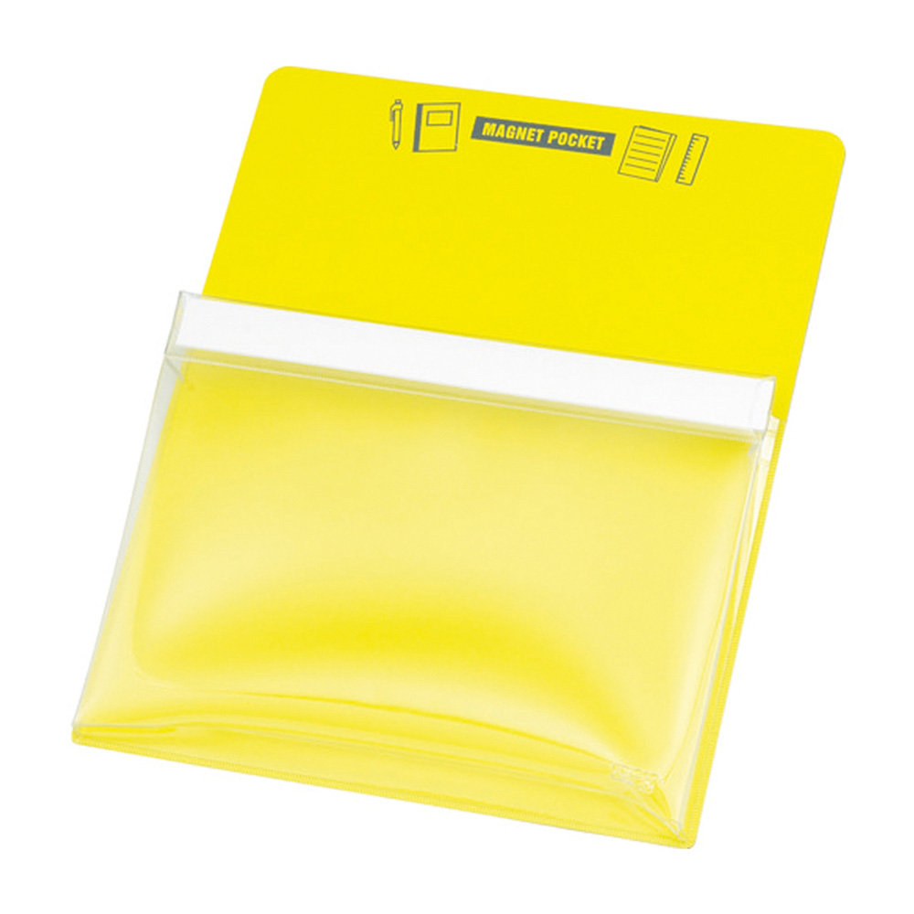 Trusco|磁性收納盒A5-黃