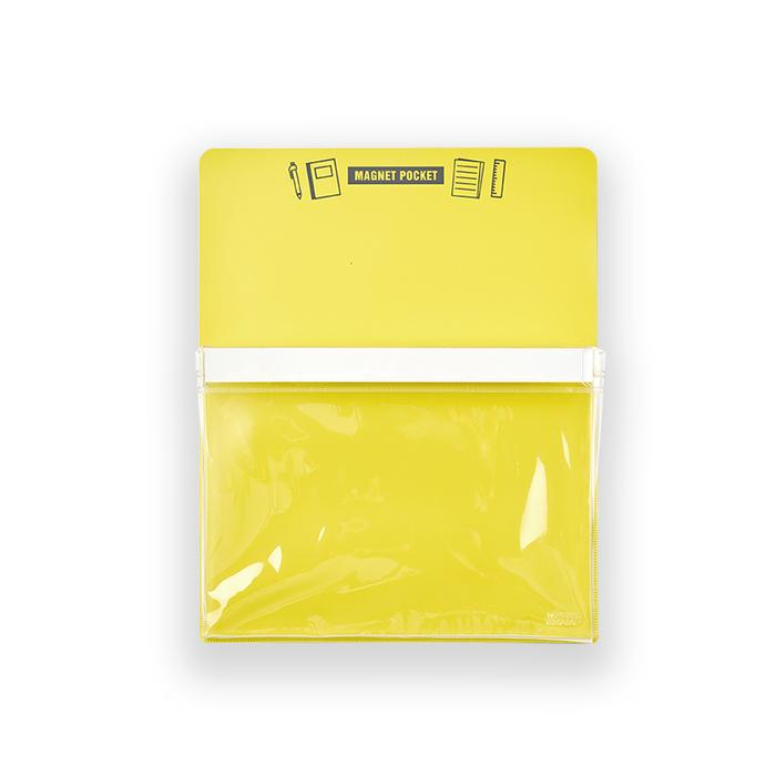 (複製)Trusco│磁性收納盒A6-白