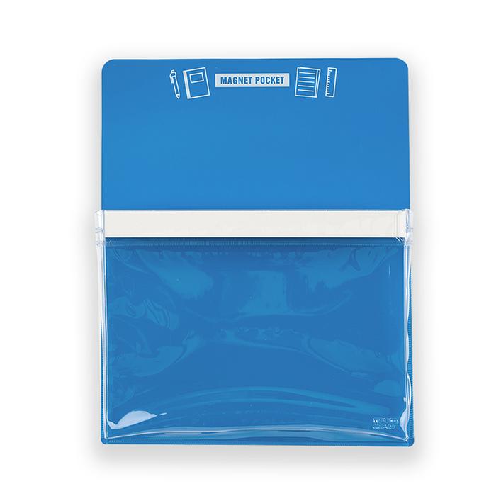 (複製)Trusco│磁性收納盒A6-黃