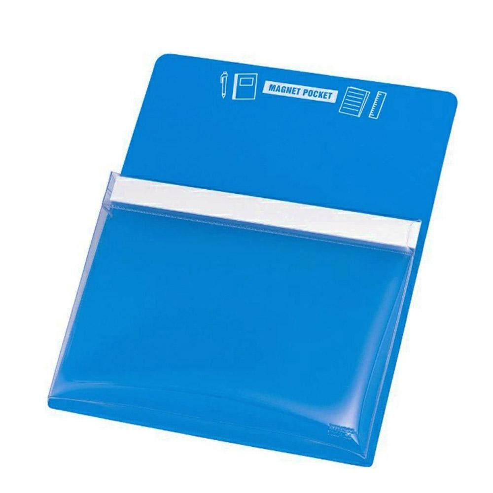 Trusco|磁性收納盒B5-藍