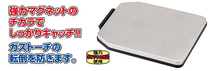 (複製)SHINFUJI 新富士 卡式瓦斯罐用安定底座