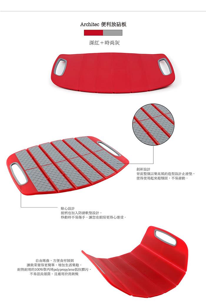 Architec|NYLACORK 料理湯勺-亞麻/黑