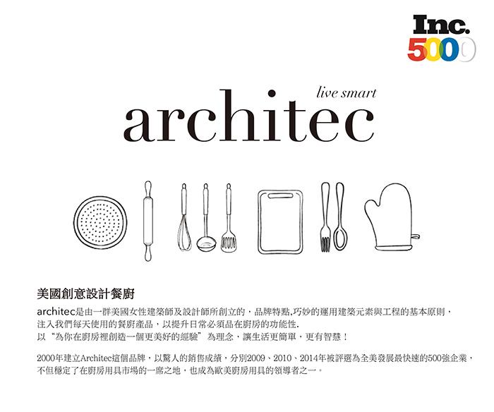 (複製)(複製)Architec NYLACORK 料理湯勺-亞麻/黑