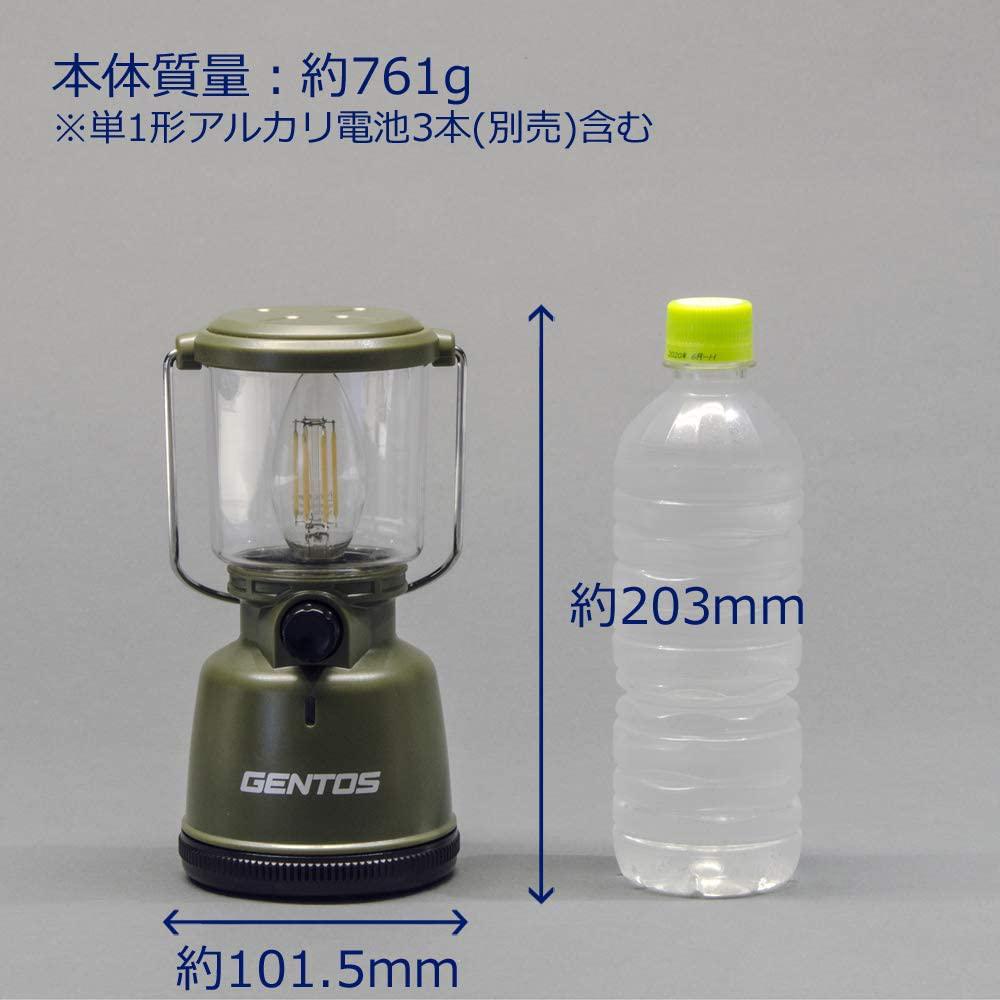 Gentos|Explorer 鎢絲暖黃光露營燈 -400流明 -IPX4 (EX-400F)