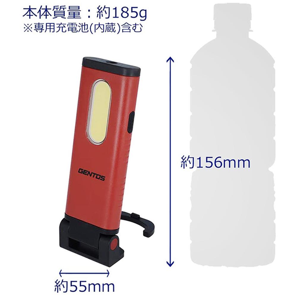 Gentos 小型工作照明燈 -USB充電 -550流明 -IP64 (GZ-122)
