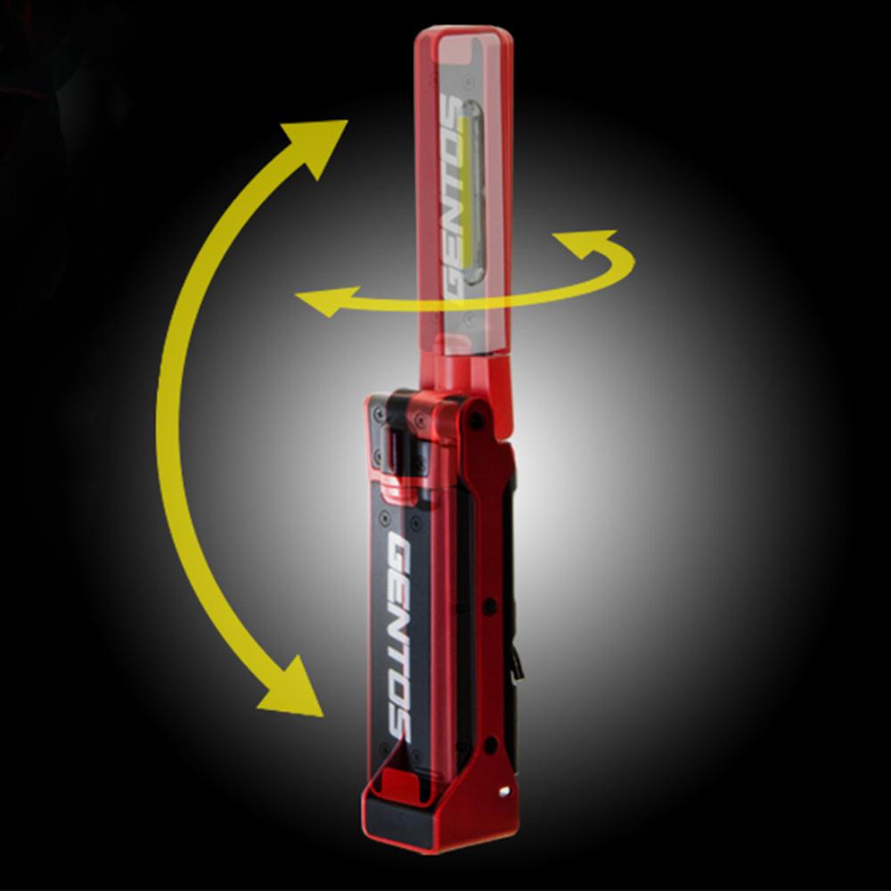 Gentos 多方向工作照明燈 -USB充電 -125流明 -IP64 (GZ-210)