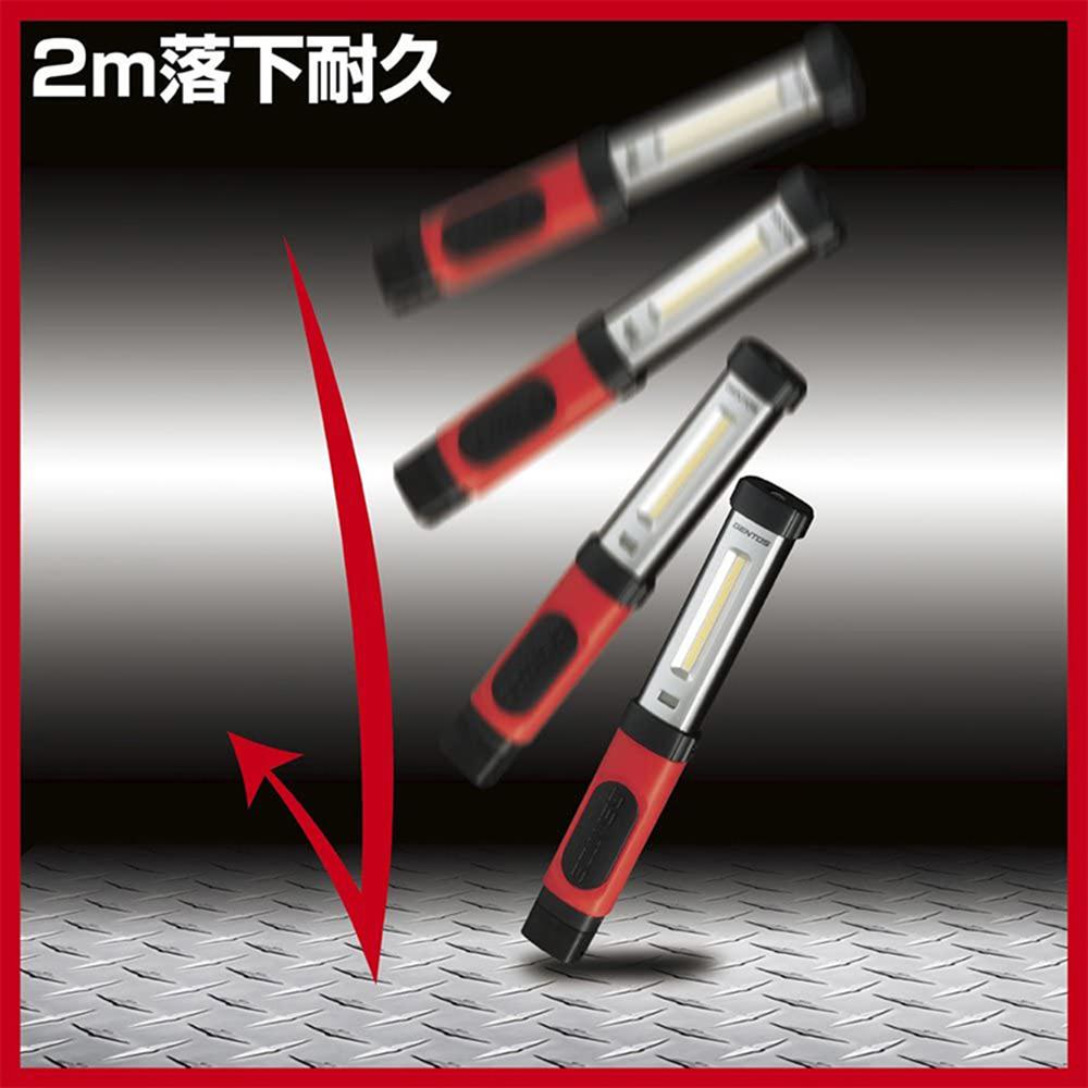 Gentos|棒式工作照明燈 -USB充電 -700流明 -IP54 (GZ-603)